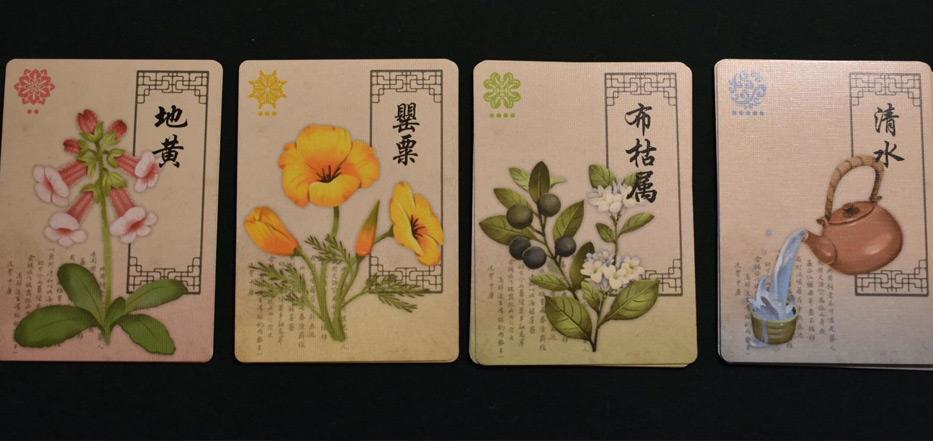 Herbalism card types